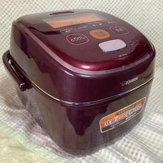 ゾウジルシ(象印)の象印 炊飯器 5.5合 圧力IH式 極め炊き  NP-YT10-VD(炊飯器)