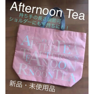 AfternoonTea - Afternoon Teaロゴ柄 エコバッグ トートバッグ【新品・未使用品】