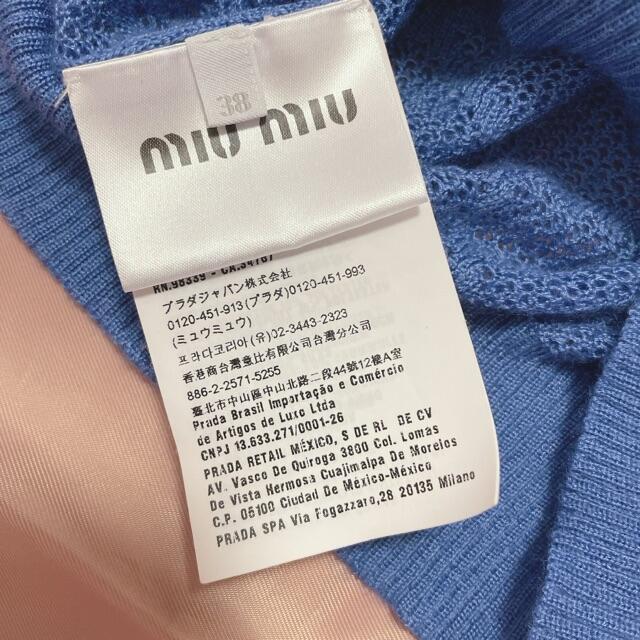 miumiu(ミュウミュウ)のmiumiu♡サマーニット 半袖ニット 襟 レース リボン レディースのトップス(ニット/セーター)の商品写真
