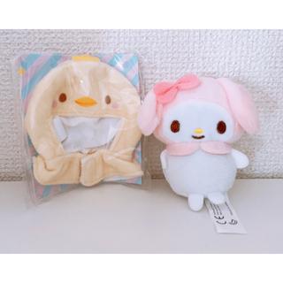 マイメロディ - サンリオ♡マイメロディ♡えらんでケープ♡ミニドール