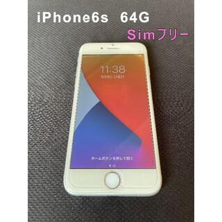 アップル(Apple)のiPhone6s 64G SIMフリー 箱等付属(スマートフォン本体)