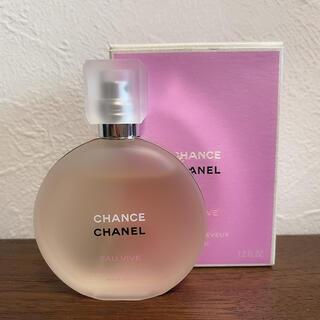 CHANEL - シャネル チャンス オー ヴィーヴ ヘア ミスト 35ml