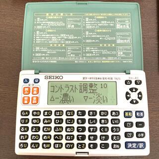 セイコー(SEIKO)の電子辞書 TR570 セイコーインスツルメント(その他)