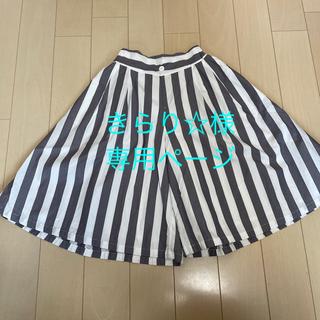 ジーユー(GU)のGU  キュロットスカート 140(スカート)