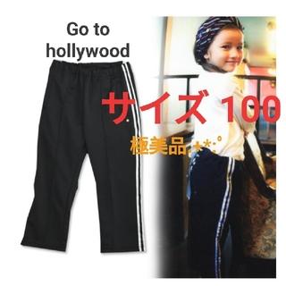 ゴートゥーハリウッド(GO TO HOLLYWOOD)のゴートゥーハリウッド バックリボン レースアップ ジャージ パンツ100(パンツ/スパッツ)