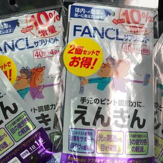 ファンケル(FANCL)のFANCL えんきん 44日分 6セット(その他)