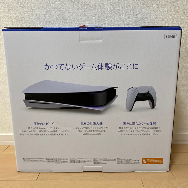 ルル様 専用 エンタメ/ホビーのゲームソフト/ゲーム機本体(家庭用ゲーム機本体)の商品写真