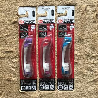 サンスター(SUNSTAR)のSUNSTARサンスター 歯ブラシ(歯ブラシ/デンタルフロス)