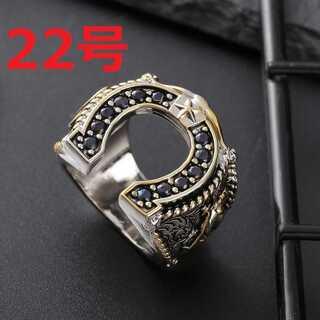ブラック ジルコニア 馬の蹄 ホースシュー × スター リング 指輪 22号