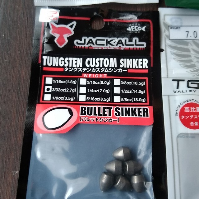 JACKALL(ジャッカル)のタングステンシンカーセット バス釣りシンカーセット スポーツ/アウトドアのフィッシング(ルアー用品)の商品写真