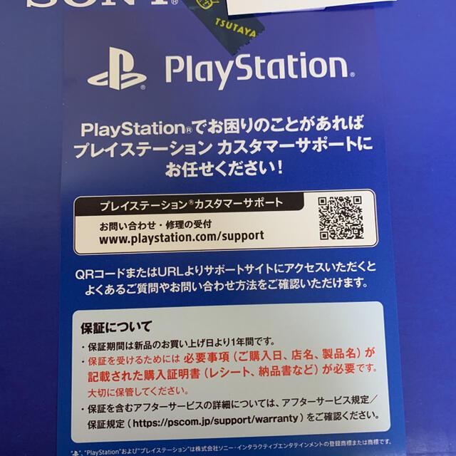 プレイステーション5 デジタル Edition エンタメ/ホビーのゲームソフト/ゲーム機本体(家庭用ゲーム機本体)の商品写真