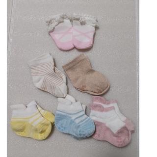 ムジルシリョウヒン(MUJI (無印良品))の無印 ベビー 靴下 まとめ売り(靴下/タイツ)