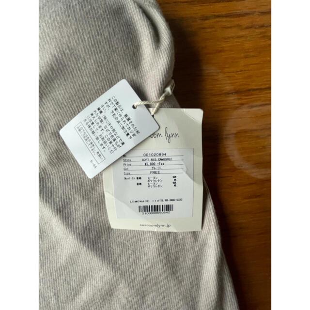 SeaRoomlynn(シールームリン)のシールームリンパット付きキャミ グレージュ レディースのトップス(キャミソール)の商品写真