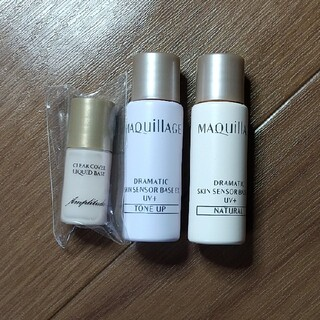 MAQuillAGE - MAQuillAGE & Amplitude 化粧下地サンプル セット