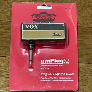 ヴォックス(VOX)のVOX amPlug2 Blues(ギターアンプ)