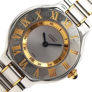 Cartier - カルティエ Cartier マスト21 腕時計 レディース【中古】