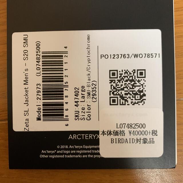 ARC'TERYX(アークテリクス)のteaオレ様 ARC'TERYXゼータ SL ジャケット zeta sl L メンズのジャケット/アウター(マウンテンパーカー)の商品写真