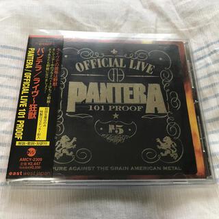 国内盤限定 pantera official live 101 proof
