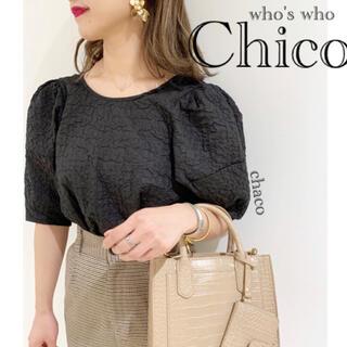 who's who Chico - 新品♡¥3590【Chico】ジャガードパワショルブラウス BK