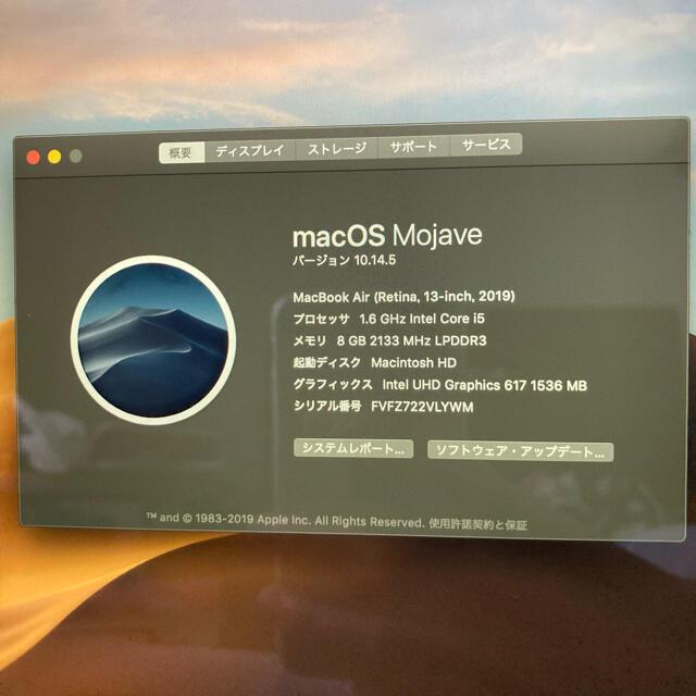 Apple(アップル)のMacBook Air 2019モデル 256GB メモリ8GB スマホ/家電/カメラのPC/タブレット(ノートPC)の商品写真