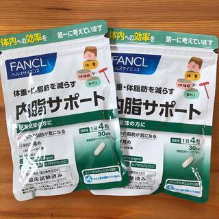 ファンケル(FANCL)のファンケル 内脂サポート 30日分 2袋(その他)