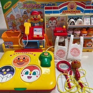 アンパンマン(アンパンマン)のアンパンマンのパソコン、コンビニ(知育玩具)