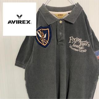 アヴィレックス(AVIREX)のlena様専用(ポロシャツ)