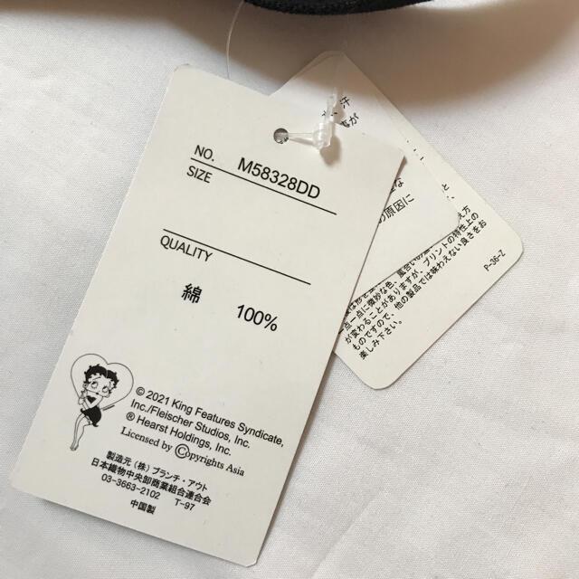 サンリオ(サンリオ)の新品未使用 タグ付き サンリオ ベティちゃん トートバッグ バッグ 肩がけ 総柄 エンタメ/ホビーのおもちゃ/ぬいぐるみ(キャラクターグッズ)の商品写真