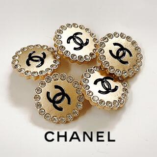 CHANEL - CHANELボタン 5個  SALE‼️