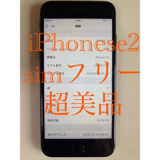 Apple - iPhone se2 64ギガ   バイト simフリー   超美品