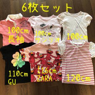 ザラ(ZARA)の★USED★子供服 6枚セット 100cm〜120cm(Tシャツ/カットソー)