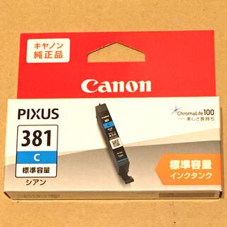Canon - 【純正】Canon キャノン インクカートリッジ 381 シアン インクタンク