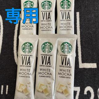 スターバックスコーヒー(Starbucks Coffee)のスターバックス VIA ホワイトモカ(コーヒー)