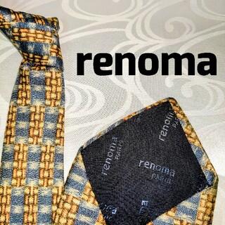 レノマ(RENOMA)のrenoma レノマ ブルー イエロー 総柄 シルク 100%(ネクタイ)
