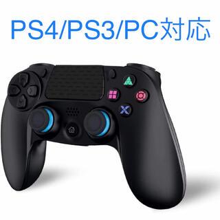 PlayStation4 - SOUNOR PS4/PS3/PC対応 Bluetoothコントローラー