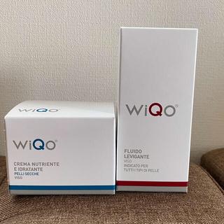 WiQo フェイスフルイド ワイコ 保湿ナリシングクリーム 乾燥肌用 2個セット