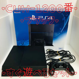 PlayStation4 - 【動作OK・即配送】ps4 本体  PlayStation®4
