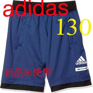 アディダス(adidas)の130 アディダス ショートパンツ ジュニア TRN BOLD(パンツ/スパッツ)