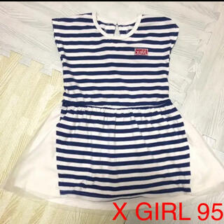 エックスガール(X-girl)のX GIRL ワンピース 95センチ ボーダー(ワンピース)
