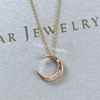 STAR JEWELRY - 現行品 Star jewelry K10 ムーン ダイヤモンドネックレス 月