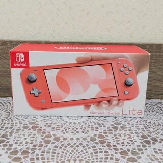 Nintendo Switch - スイッチライト 本体 コーラル