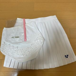 YONEX - YONEX テニススコート アンダースコート セット