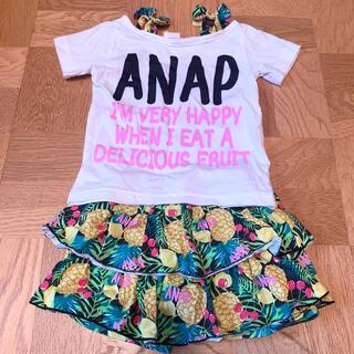 アナップキッズ(ANAP Kids)のANAPのセットアップ90㎝(その他)