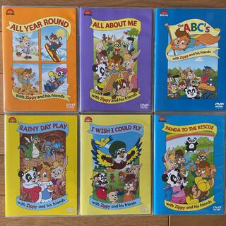 ディズニー(Disney)のwith Zippy and his friends(キッズ/ファミリー)