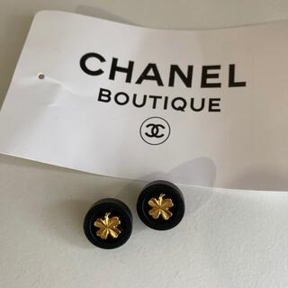 シャネル(CHANEL)のCHANEL ココマーク ココシャネル ワンピース替えボタン ゴールド 新品(その他)