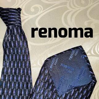 レノマ(RENOMA)のrenoma レノマ 紺 ブルー パープル ストライプ シルク 100%(ネクタイ)