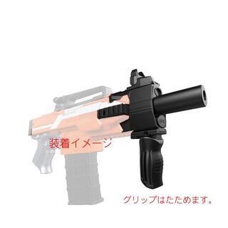 新品 ストライフ 用 MP7A1 スタイルキット NERF ナーフ(カスタムパーツ)