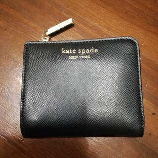 kate spade new york - ★今日だけ大特価★ケイトスペード★kate spade★美品★折り財布★