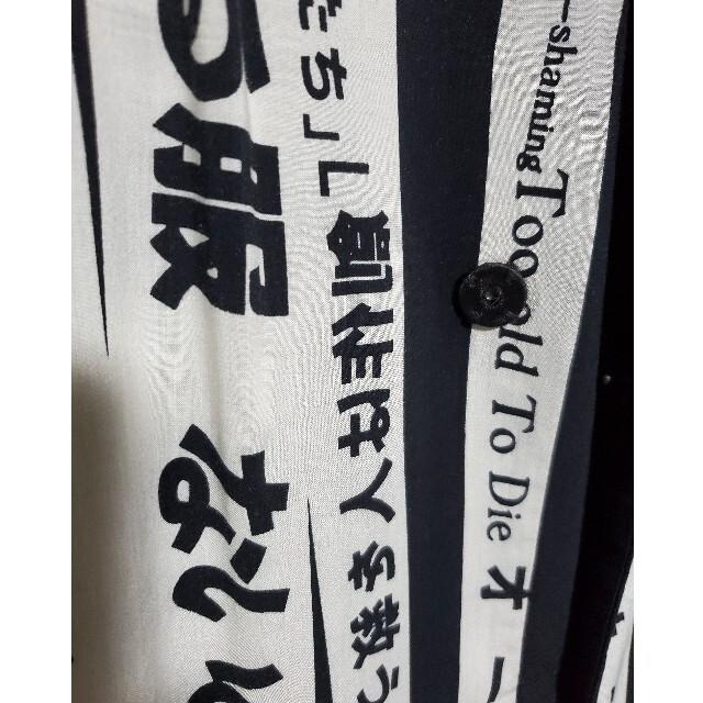 Yohji Yamamoto(ヨウジヤマモト)のヨウジヤマモト 18ss 着る服ないのセットアップ メンズのジャケット/アウター(テーラードジャケット)の商品写真