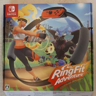 Nintendo Switch - リングフィット アドベンチャー switch パッケージ版